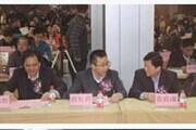 湖北教育出版社控股公司北京时代华畅文化有限公司在京成立