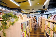城市阅读排行对推进全民阅读的意义