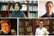 思南读书会本周六邀请彭伦、张吉人、魏东、王慧敏上海开讲