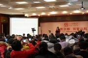 中国绘本馆年会分享绘本的幕前幕后