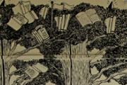 一家文艺小书店的陈列微境观