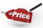 来自付费订阅正方的游说:电子定价需取变法之道