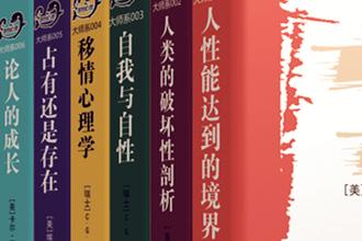 名著赠高校,以行动推进全民阅读,用经典提升国民素质