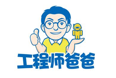 动物故事大王遇到工程师爸爸  口袋故事APP微收入模式引关注