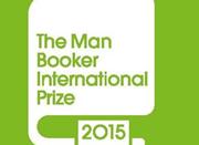 今年的布克更有国际范儿,更青睐非英语作家
