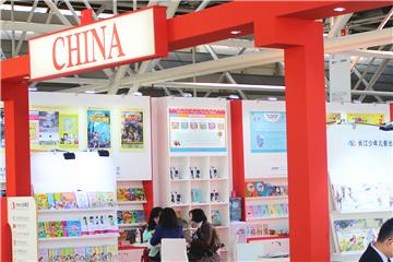 """中国展团再战博洛尼亚  """"走出去""""成为少儿出版新常态"""