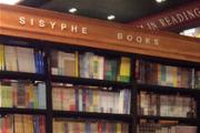 西西弗书店杭州银泰店的橱窗与陈列