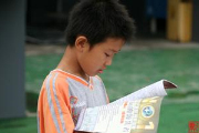 青春年少萌芽期——11-14岁少年推荐阅读书目
