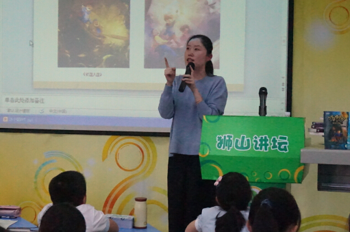 """儿童文学作家谷清平在成都开展""""作家进校园""""活动"""