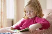 萌萌可爱读书心——3-6岁幼童推荐阅读书目