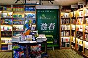 四月最佳陈列书店月度之星之大众书局