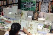 花木虫君的书单:35本书,35种天然的品味