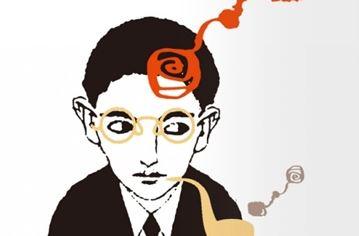 编辑谈书丨一个全然陌生的外国作家怎么征服中国读者?
