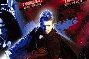 《星球大战》青少年小说完整引进,童趣预计销量过百万册
