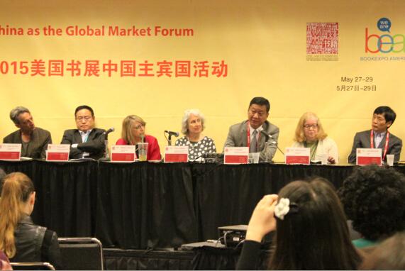 中美少儿出版高层论坛在美国书展举办