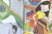 麦克米伦童书的辉煌传统与延续