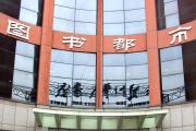 从急于求胜到日常经营——浙江永康市新华书店参赛记