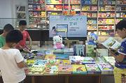 中小学教材定价下放对出版发行业意味着什么?