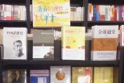 青春的理性与书店的角色——记上海书城曹杨店