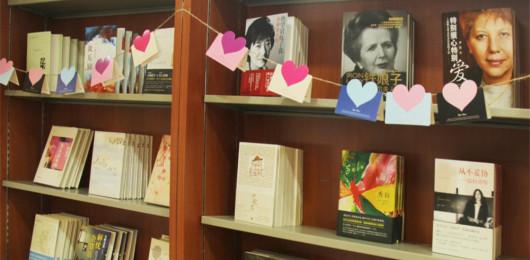 书店生意经:让书露脸帮助实体书店抗击打