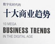 中国好书榜编辑访谈丨商务类图书营销有别于一般图书