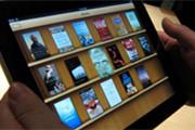 【快读】苹果电子书反垄断案上诉失败 将支付4.5亿美元罚款;幼儿家庭绘本阅读调查分析报告发布