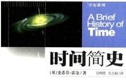 中南出版传媒集团首席编辑给大学生推荐10本暑假书