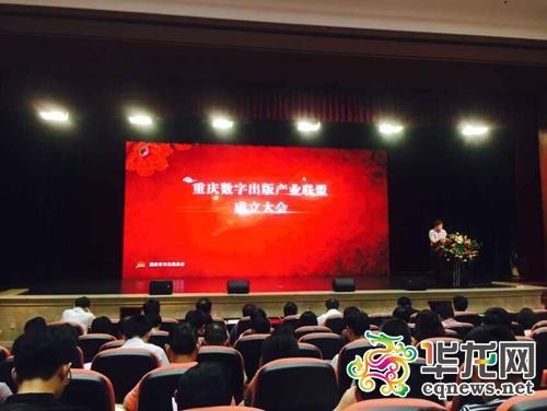 【快读】重庆数字出版产业联盟成立; 上海书展理财书养生书一律禁入; 北京国际图书节将与BIBF同期举办