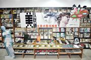 七月最佳陈列书店月度之星之云南新华书店集团