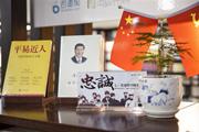 七月最佳陈列书店月度之星之湖南新华书店集团