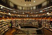 【快读】CNN评选全球最酷书店 诚品、 先锋、1200书店榜上有名;广东数字出版产业列全国前三 明年立法保护数字出版版权