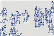 《我在大清官场30年》书摘丨道光、咸丰、同治三朝大员张集馨的真实官场日记