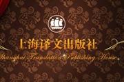 """上海译文出版社推出""""译文的书""""数字阅读APP"""