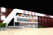 江西美术出版社380种图书,三大活动发力上海书展