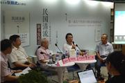 汪兆骞新书《民国清流》发布 为民国大师献上绝唱