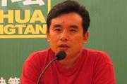 2015'书香中国'上海周八月好书大推荐:知名作家王跃文推荐书单