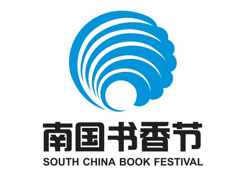 【快读】南国书香节迎客流高峰 少儿图书热度居高不下