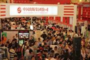 中国出版集团将携65场活动参加上海书展
