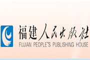 2015'书香中国'上海周八月好书大推荐:福建人民出版社社长施群推荐书单