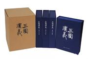 2015上海书展上海人民美术出版社十佳好书推荐