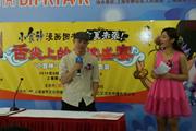 """""""小食神""""系列上海书展首发,许培育谈原创漫画创作最需创意"""