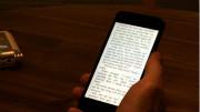 数字阅读的未来在手机上?