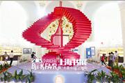 上海书展书香满城 区县活动各有特色