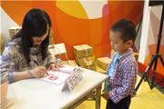"""儿童文学作家苏梅携新书亮相上海书展 与读者畅谈""""在阅读中快乐飞翔"""""""