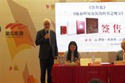 """海豚出版社上海书展推出六场""""精而美""""读书活动"""