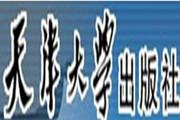 2015'书香中国'上海周八月好书大推荐:天津大学出版社社长助理油俊伟推荐书单