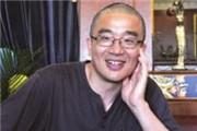 2015'书香中国'上海周八月好书大推荐:作家薛忆沩推荐书单