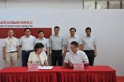五洲传播出版社与湖北教育出版社合作签约仪式在京举行