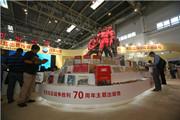 纪念抗战胜利70周年冀版主题出版物发布活动举行