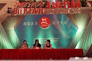 绿植·多肉生活 ——《和二木一起玩多肉II》新书发布会在上海举行
